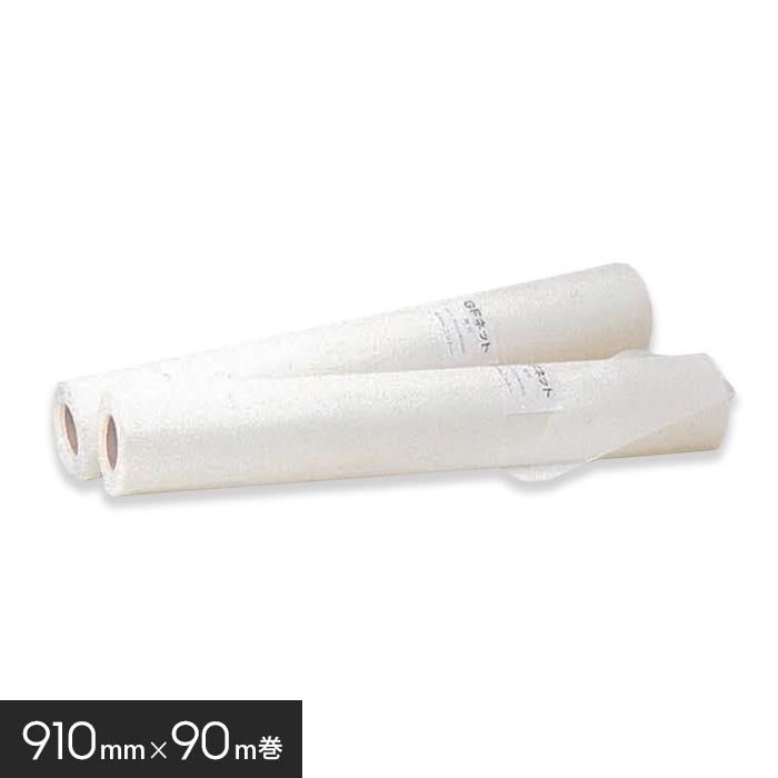 クロス目開き防止 GFネット 巾910mm (0.2mm厚) 90m 09004__fk09004