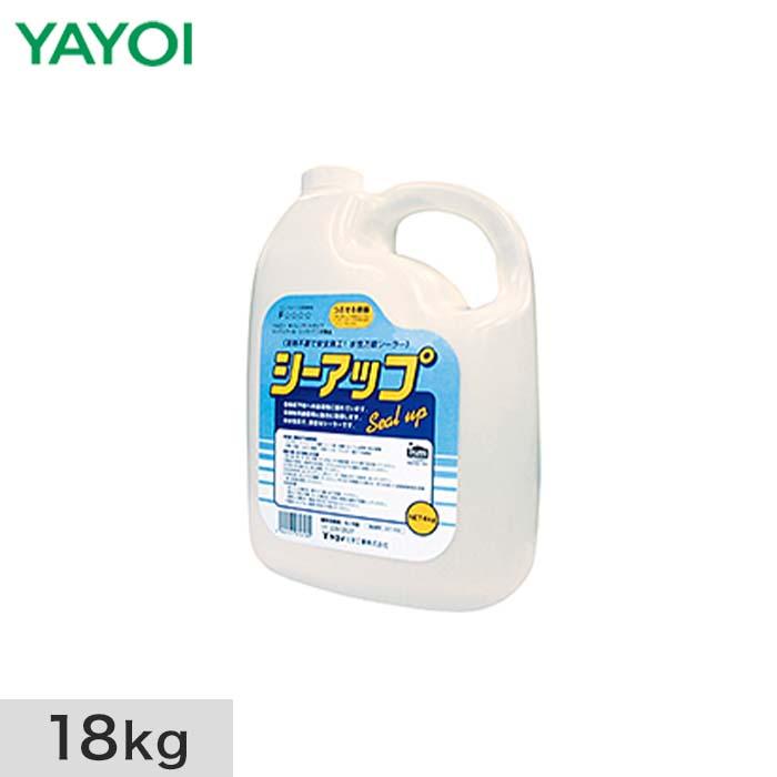 ヤヨイ化学 シーラー・プライマーシーアップ 18kg 227-401__fk227-401