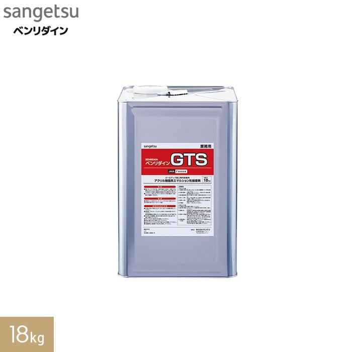 リフォームタイル・カーペットタイル・OT・ピールアップ専用接着剤 ベンリダイン GTS 18kg__bb-588