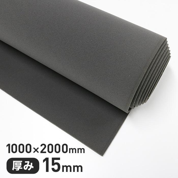【ウレタン スポンジ】エーテル系のCFスポンジフィルター CFS 15mm厚 1000×2000mm__str-cfs-15-20