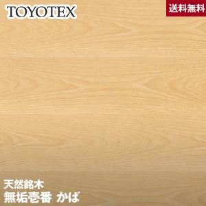 【フローリング材】東洋テックス 天然銘木 無垢壱番 15×90×1820mm(光沢度35%) かば 0.5坪__re-361