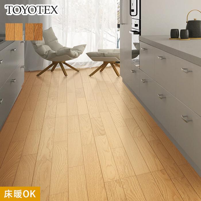 【フローリング材】東洋テックス 天然銘木 JXシリーズ (光沢度30%) (床暖房対応) 1坪*E771 E772__re-