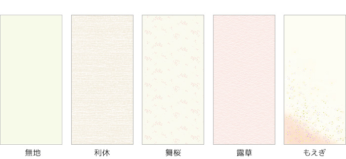 シール 襖 紙 襖紙(ふすま紙)・障子紙の激安通販|DIYショップRESTA