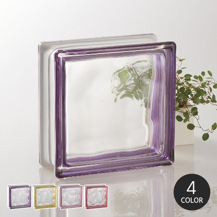 【ガラスブロック】ルミノグラス ガラスブロック ヘミングシリーズ 【5個入】*AM YE TO PK__he-