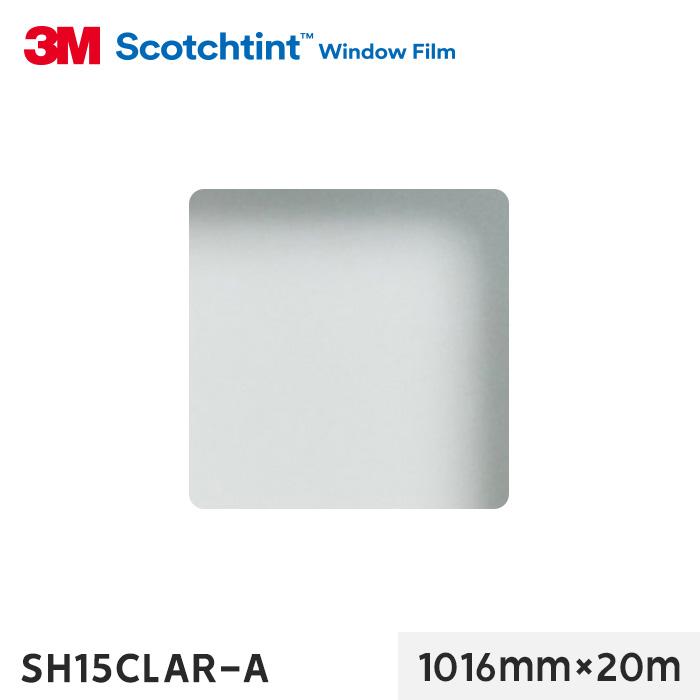 【窓ガラスフィルム】3M ガラスフィルム スコッチティント 防犯フィルム SH15CLAR-A 1016mm×20m__sh15clar-a-1016