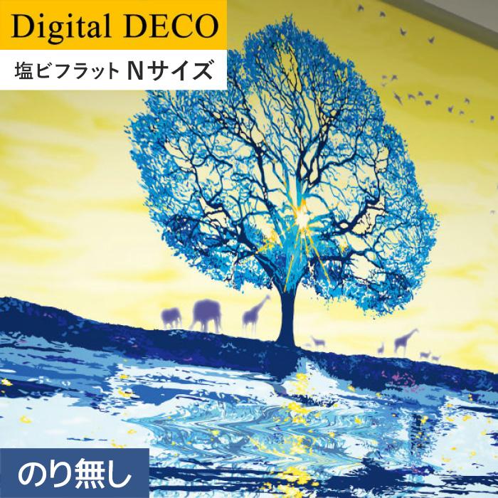 【壁紙】【のり無し壁紙】リリカラ デジタル・デコ Nature World Oasis 塩ビフラット Nサイズ*D8001TN D8002TN D8003TN
