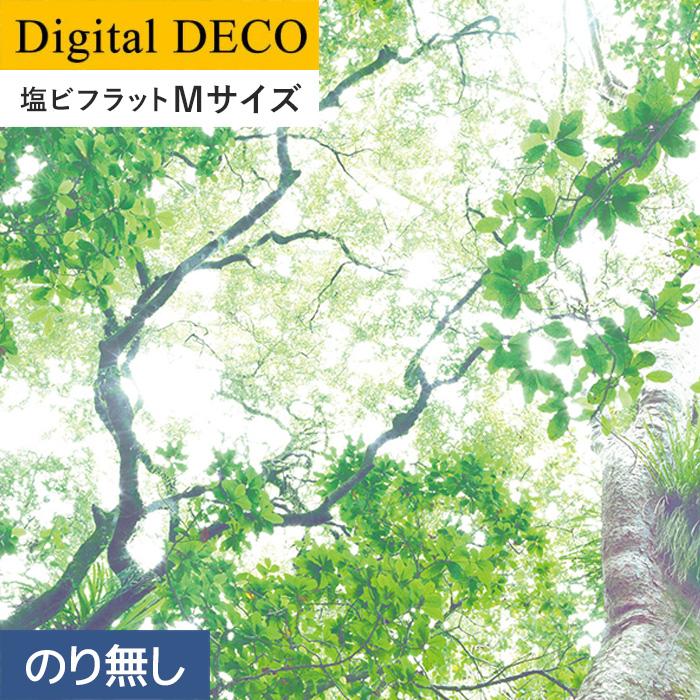 【壁紙】【のり無し壁紙】リリカラ デジタル・デコ 森の惑星 緑色の宝石 塩ビフラット Mサイズ__d8088tm