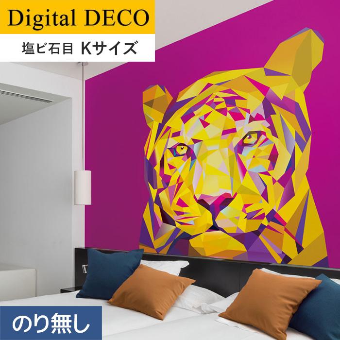 【壁紙】【のり無し壁紙】リリカラ デジタル・デコ lamina animals tiger 塩ビ石目 Kサイズ__d8245wk
