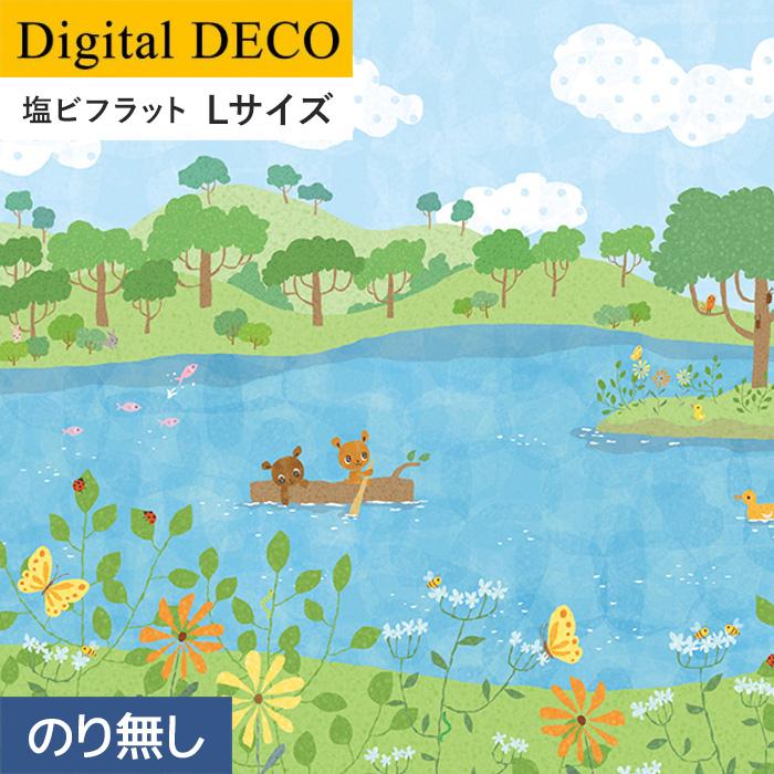 【壁紙】【のり無し壁紙】リリカラ デジタル・デコ tomoto 池あそび 塩ビフラット Lサイズ__d8250tl