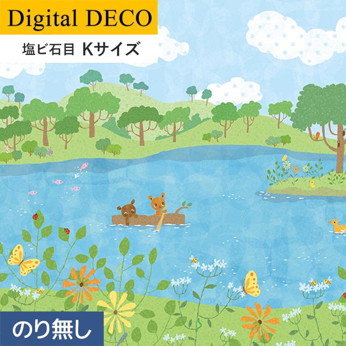 【壁紙】【のり無し壁紙】リリカラ デジタル・デコ tomoto 池あそび 和紙 Kサイズ__d8250yk