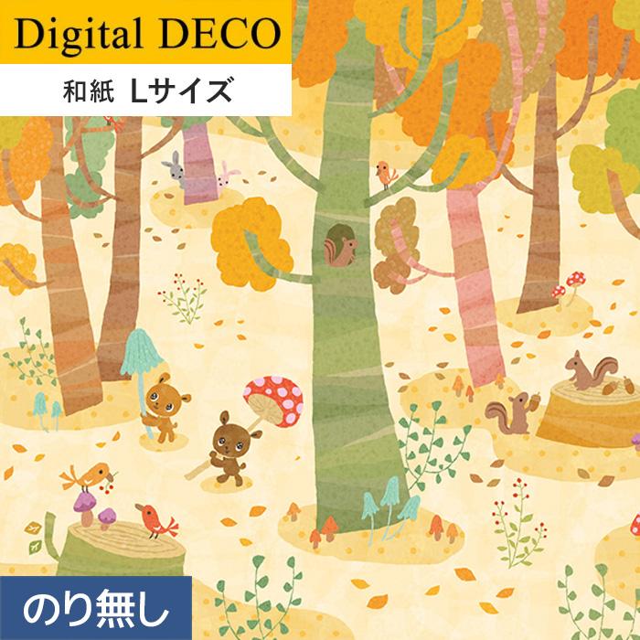 【壁紙】【のり無し壁紙】リリカラ デジタル・デコ tomoto きのこの森 和紙 Lサイズ__d8253yl