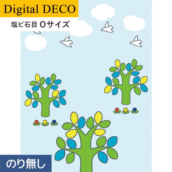 【壁紙】【のり無し壁紙】リリカラ デジタル・デコ miffy お空と森 塩ビ石目 Oサイズ__d8264wo