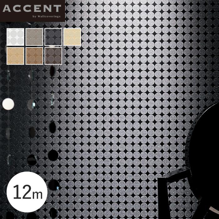 のり無し壁紙 メタリックの光沢とガラスビーズの輝きのパターンデザイン CIRCLE 12m*AW-081 AW-082 AW-083 AW-084 AW-085 AW-086 AW-087__fj12m-