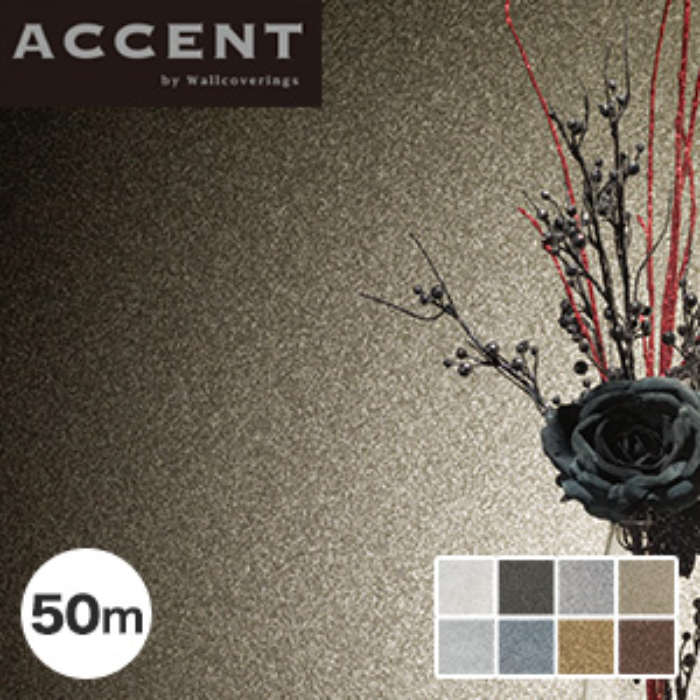 のり無し壁紙 人工マイカを使用した微妙な輝きをもつ神秘的なデザイン FUZZY 50m*AW-051 AW-052 AW-053 AW-054 AW-055 AW-056 AW-057 AW-058__fj50m-