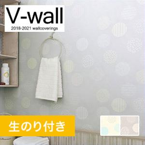 DIYに最適 RESTAオリジナル生のり付き壁紙 壁紙 のり付き壁紙 リリカラ 即納送料無料 NATURAL LV-1027 LV-1027-1028 LV-1028 V-wall アウトレットセール 特集