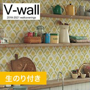 DIYに最適 商品 RESTAオリジナル生のり付き壁紙 壁紙 捧呈 のり付き壁紙 LV-1033__lv-1033 リリカラ NATURAL V-wall