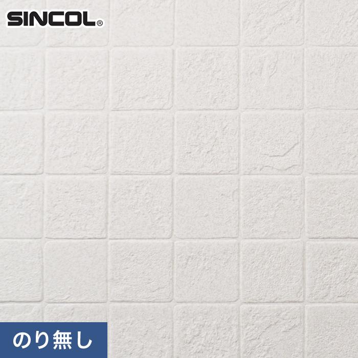 注目ブランド 値引き 大特価 量産壁紙クロス のり無し壁紙をお得な価格で 壁紙 のり無し壁紙 巾92.5cm SLP-676 __nslp-676 シンコール