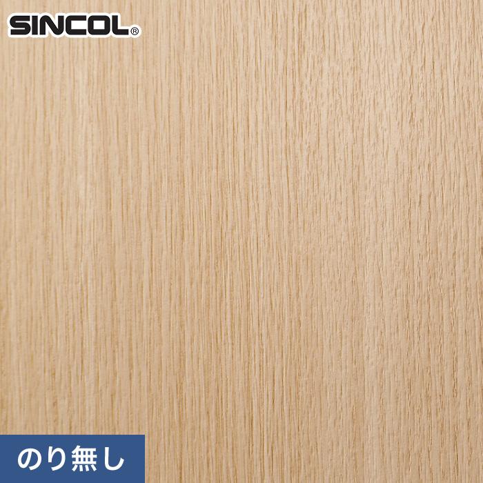 大特価 量産壁紙クロス のり無し壁紙をお得な価格で 壁紙 のり無し壁紙 シンコール ブランド激安セール会場 信託 SLP-686 __nslp-686 巾92cm 旧SLP-898
