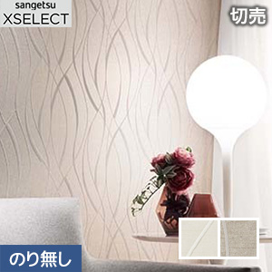 最安値 こだわりの質感 デザインでお好みの空間に 壁紙 のり無し壁紙 サンゲツ SGA-734 XSELECT フロック加工を施した流線デザイン 爆売り SGA-735__n
