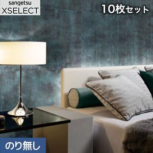 【壁紙】【のり無し壁紙】【セット売】サンゲツ XSELECT シックで落ち着いた色合い手加工和紙 極 SGB-136__nsgb-136