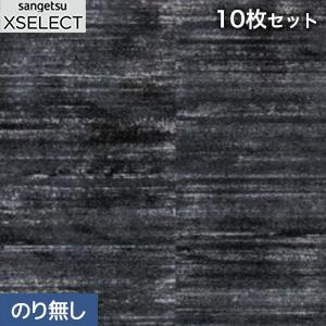 【壁紙】【のり無し壁紙】【セット売】サンゲツ XSELECT 落ち着いた色合いが重厚感のある手加工和紙 極 SGB-137__nsgb-137