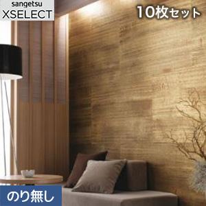 【壁紙】【のり無し壁紙】【セット売】サンゲツ XSELECT 華やかな色合いの手加工和紙 極 SGB-138__nsgb-138