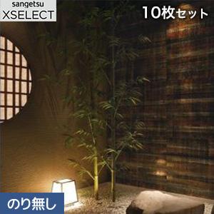 【壁紙】【のり無し壁紙】【セット売】サンゲツ XSELECT 様々な色合いを楽しむ手加工和紙 極 SGB-139__nsgb-139