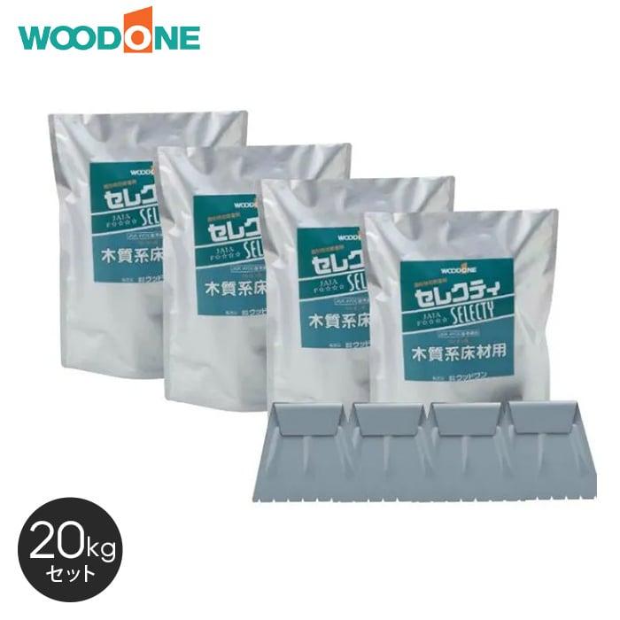 【框】ウッドワン 接着剤 無垢フローリングピノアース6mm用接着剤 20kg/セット__zx0311