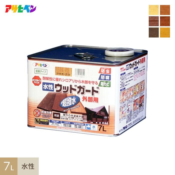【塗料】アサヒペン 水性ウッドガード外部用 7L*A B C D E F__ap-tmo0011-4