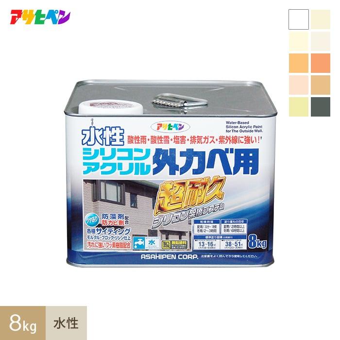 【塗料】アサヒペン 水性シリコンアクリル外かべ用 8kg*A B C D E F G H I J__ap-tst0019-2