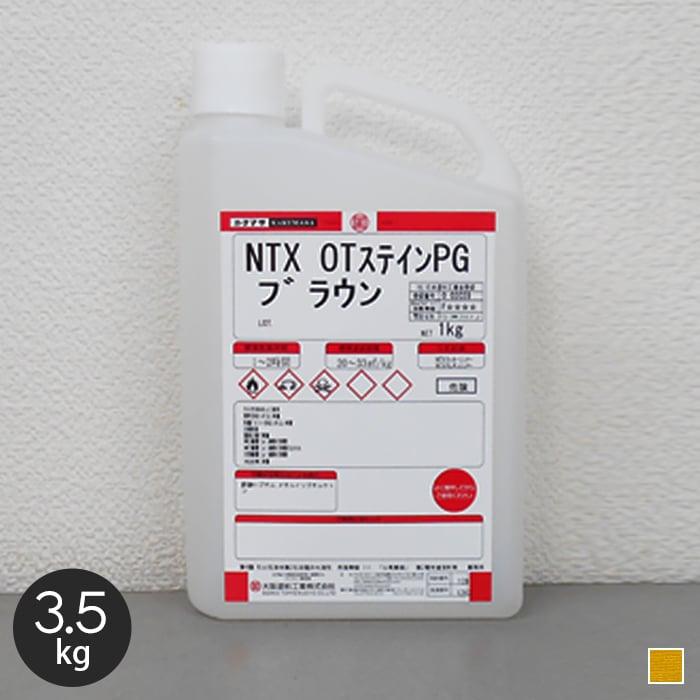 【塗料】【大阪塗料】NTX・OTステインPG 3.5kg エロー__ok-nos-35e