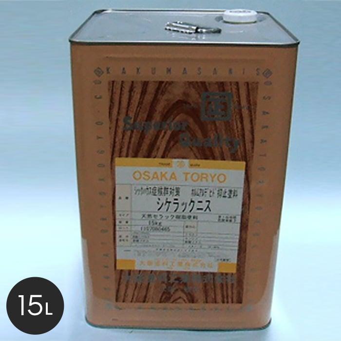 【塗料】【大阪塗料】シケラックニス 15L 黄褐色透明__ok-sk-15