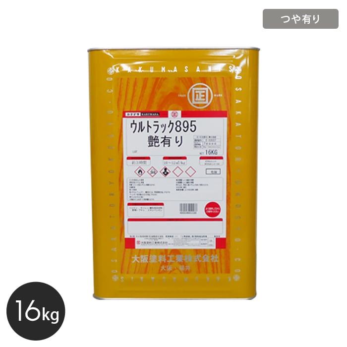 【塗料】【大阪塗料】ウルトラック895(艶有り) 16kg 淡黄色透明__ok-ut-16