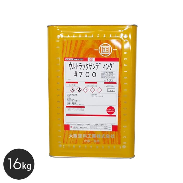 【塗料】【大阪塗料】ウルトラックサンディング#700 16kg 乳白色__ok-uts-16