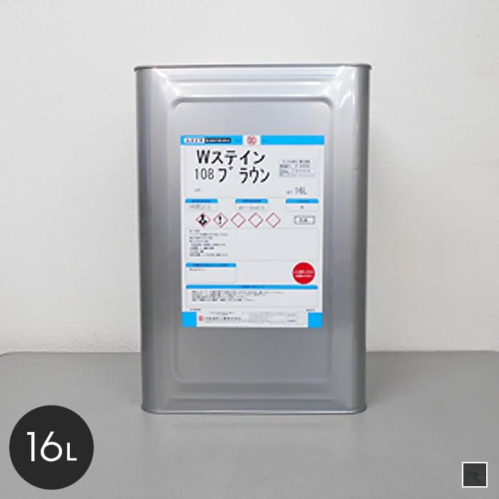 【塗料】【大阪塗料】Wステイン 16L グレー__ok-ws-16g