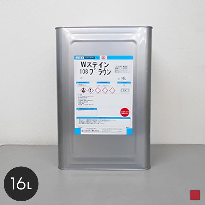 【塗料】【大阪塗料】Wステイン 16L レッド__ok-ws-16r