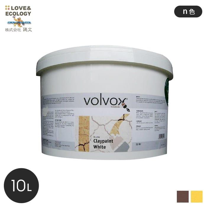 【塗料】ドイツ生まれの自然粘土塗料 クレイペイント n色 10L*157 108__jo-cl-100-
