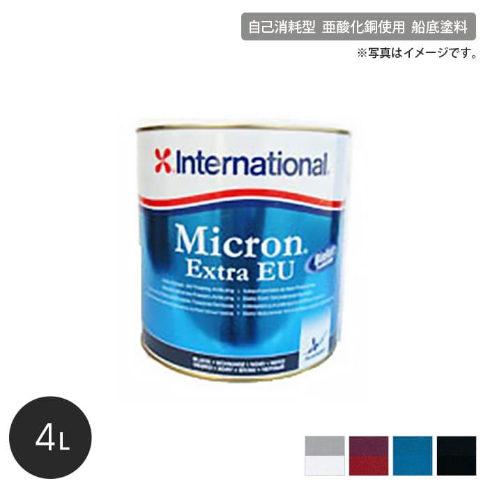 【船底塗料】International BK__int-meeu-400- 船底塗料 容量4L*DW 自己消耗型 亜酸化銅使用 ミクロン RD エキストラ2 BL