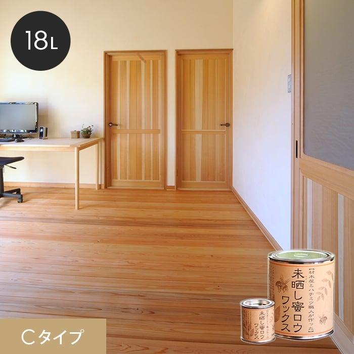 【塗料】未晒し蜜ロウワックス Cタイプ 18L__oky-mitsuro-c-1800