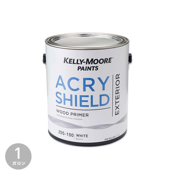 【塗料】ケリーモア ペイント 専用下地処理材(屋内外用) 255 ステインロック 1ガロン__km-p-255-sl-1