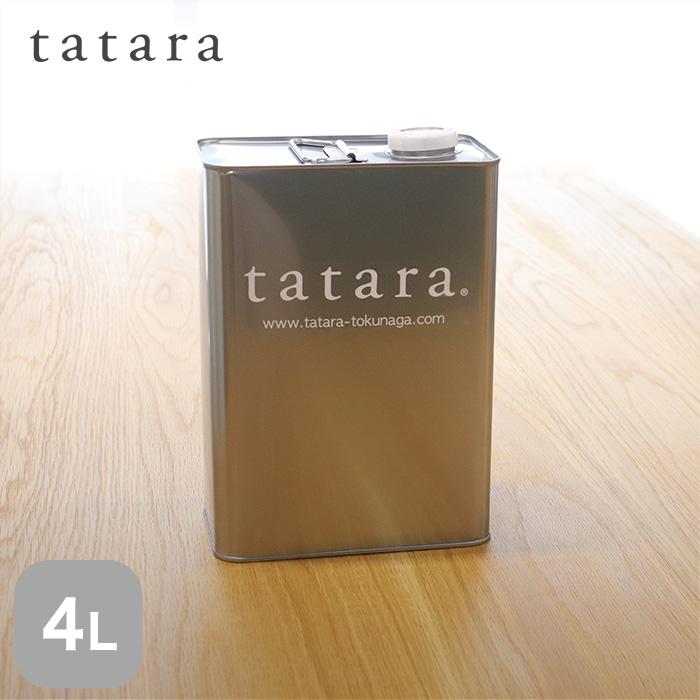 【塗料】浸透性木部用仕上げ材 tatara撥水セラミックヤケ止め屋内用 4L__tatara-smnai-4