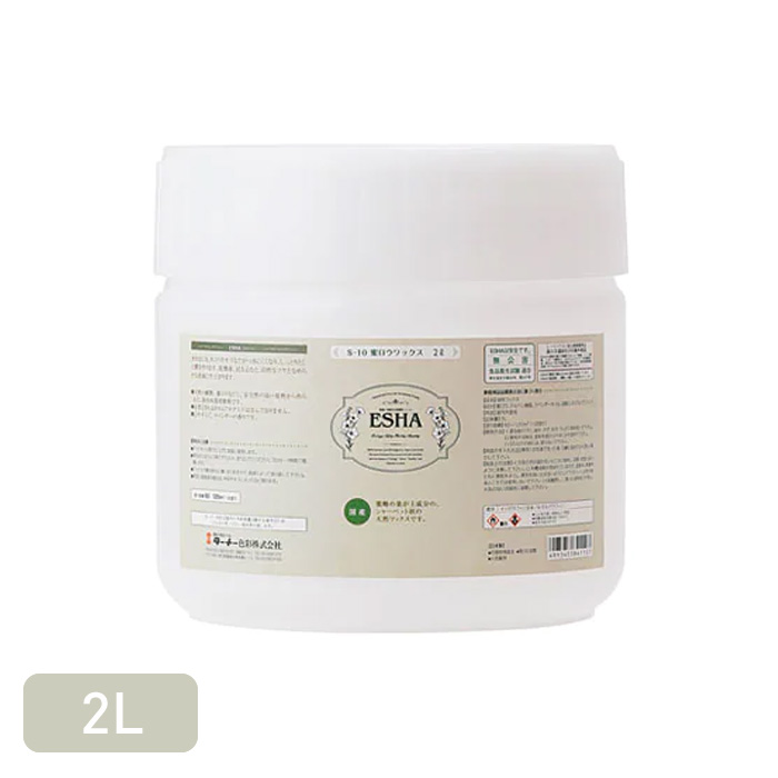 【塗料】しっとりとした膜で木材表面を保護する天然ワックス ESHA 蜜ロウワックス 2L__esha-s10-200