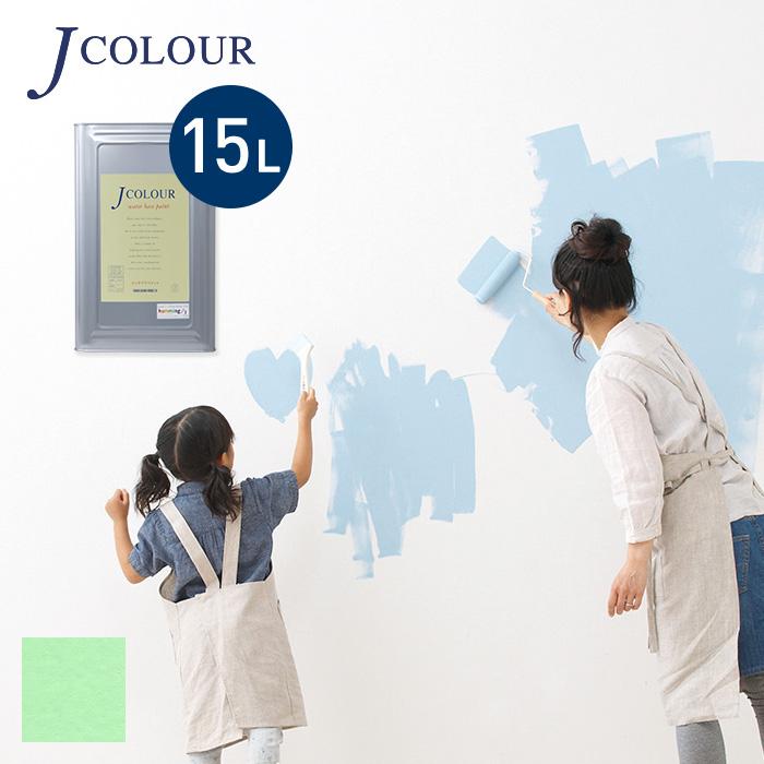 【塗料 ペンキ】壁紙の上から塗れる人にやさしい水性ペイントJカラー 15L ミントグリーン BL-4c__bl-4c1500