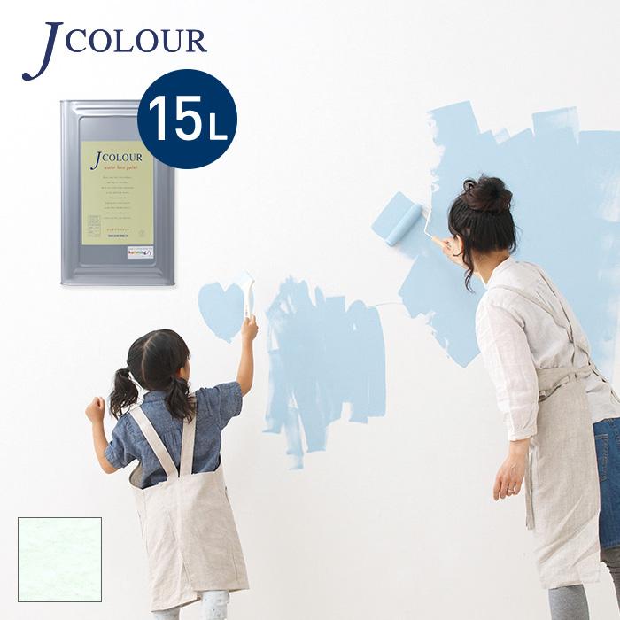 【塗料 ペンキ】壁紙の上から塗れる人にやさしい水性ペイントJカラー 15L サーフスプレイ BP-2d__bp-2d1500