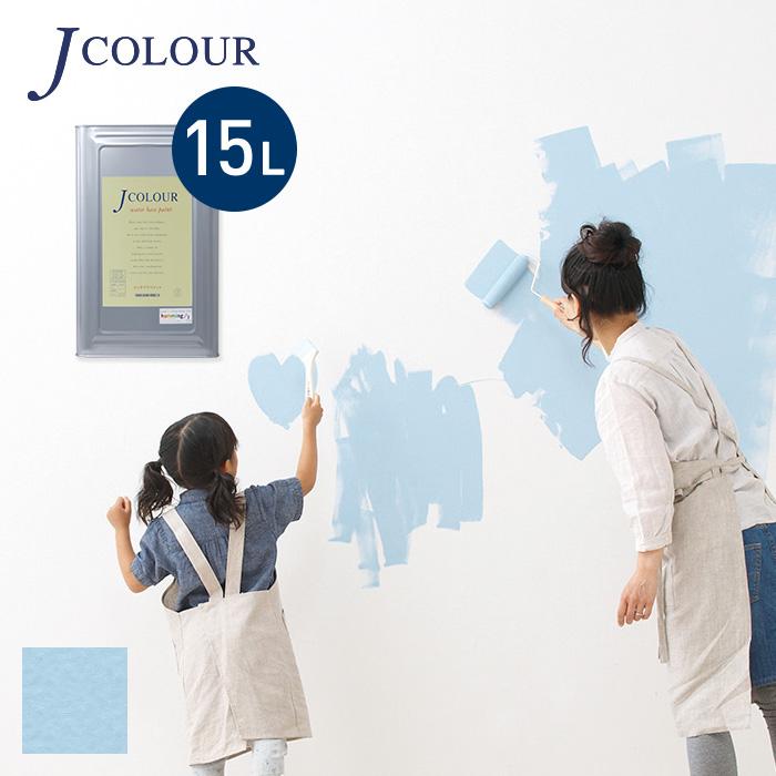 【塗料 ペンキ】壁紙の上から塗れる人にやさしい水性ペイントJカラー 15L ヘブンズスカイ ML-2d__ml-2d1500