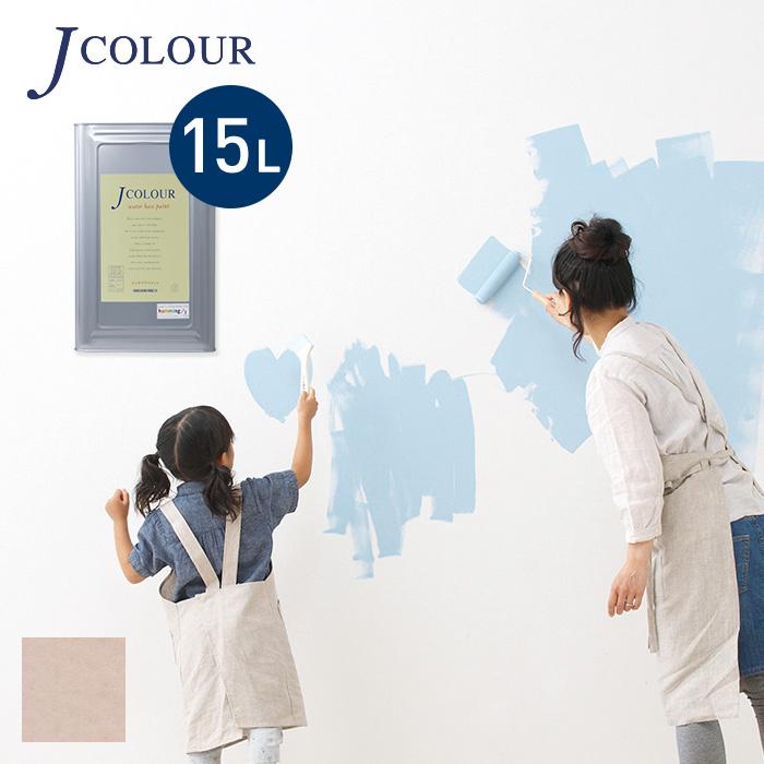 【塗料 ペンキ】壁紙の上から塗れる人にやさしい水性ペイントJカラー 15L コーラルタン ML-5a__ml-5a1500