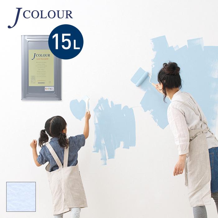 【塗料 ペンキ】壁紙の上から塗れる人にやさしい水性ペイントJカラー 15L アイボリーラベンダー MP-4d__mp-4d1500
