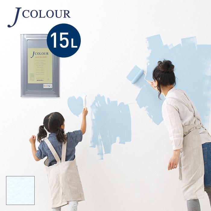【塗料 ペンキ】壁紙の上から塗れる人にやさしい水性ペイントJカラー 15L アイシーホワイト WH-4c__wh-4c1500