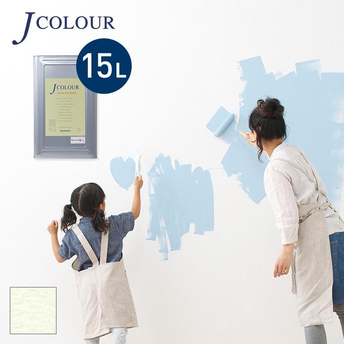 【塗料 ペンキ】壁紙の上から塗れる人にやさしい水性ペイントJカラー 15L シェルホワイト WH-6b__wh-6b1500