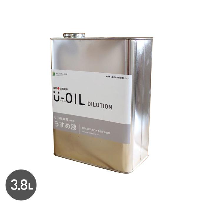 【塗料】シオン 国産 自然塗料 U-OIL専用うすめ液 3.8L__xi-uo-u-380